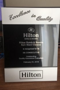 Hotel Hilton Kiev got an award «Exellence in Quality»